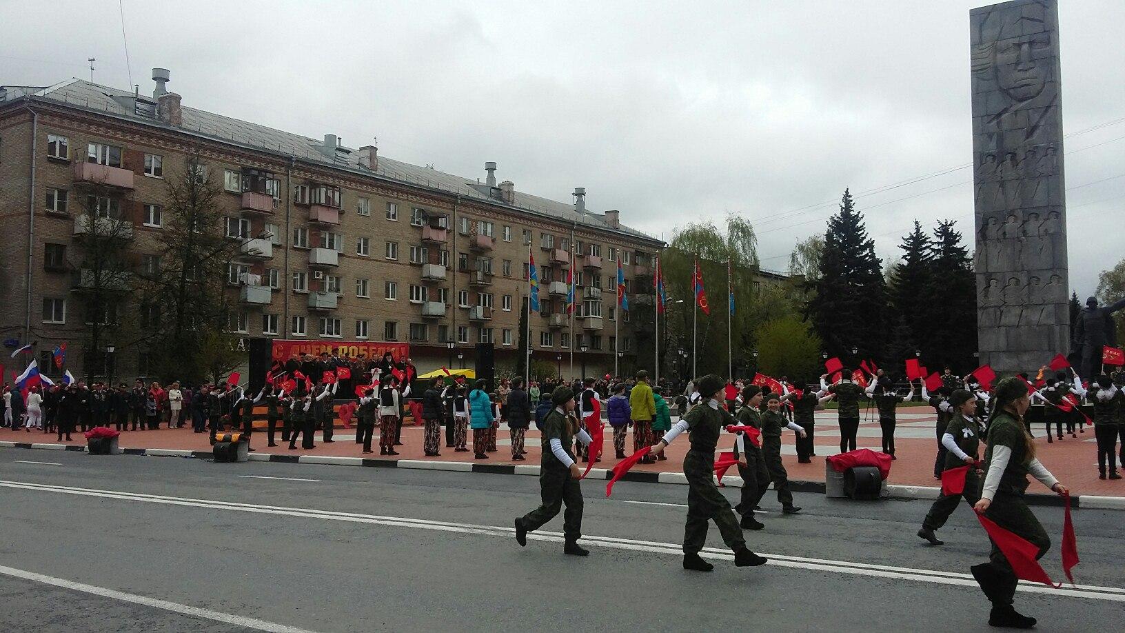 День победы в балашихе фото