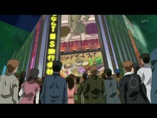 El Detectiu Conan - 515 - La màgica teletransportació d'en Kaito Kid [Especial 1 Hora] (Sub. Català)