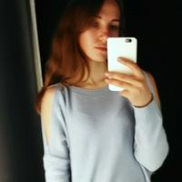 Татьяна Иванюк