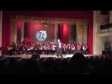 Эстрадно-симфонический оркестр ДТДиМ - Keep