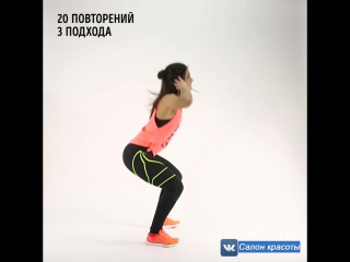 Комплекс упражнений, чтобы придти в форму