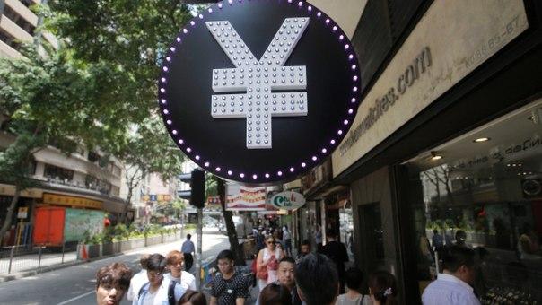 10 CNY =82,66 RUB 100 CNY = 14,51 USD 100 CNY = 13,33 EUR