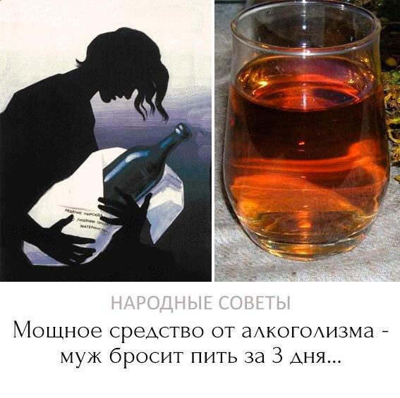 Реабилитационный центр от алкогольной зависимости в красноярске