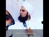 Шейх Хабиб Али Джифри | Отрывок из проповеди (фоновая музыка не наших рук дело 🙅♂️)