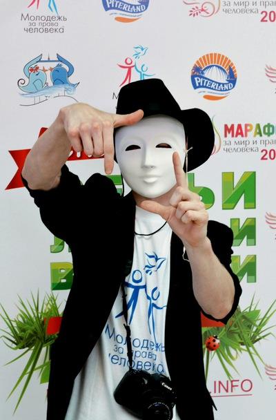 Алексей Метелица