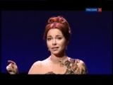 Екатерина Гусева - Романс Анны Карениной (из мюзикла
