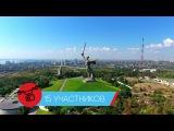 Россия глазами дронов 2 этап