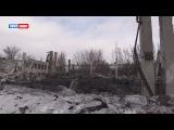 Сводка новостей: ДНР, ЛНР, Сирия, мир / 14.02.2017