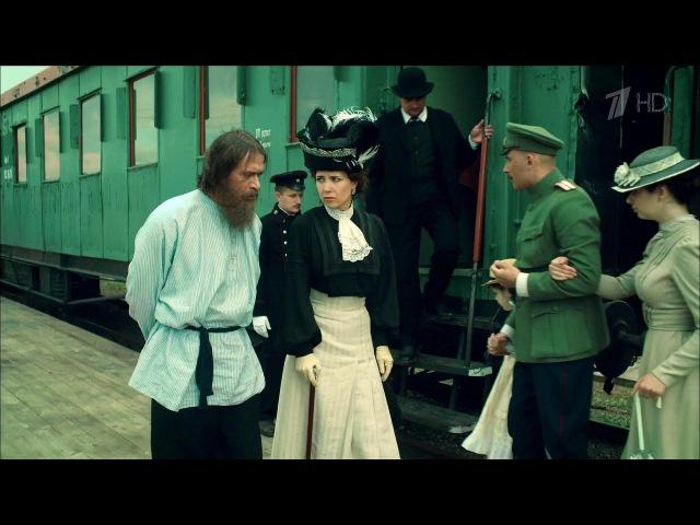 Все предсказания Григория Распутина сбываются вновых сериях фильма «Григорий ...