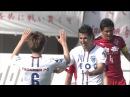 J-League-2-2017. 10 тур. 29.04.17. Роассо Кумамото - ФК Йокогама (1-4)