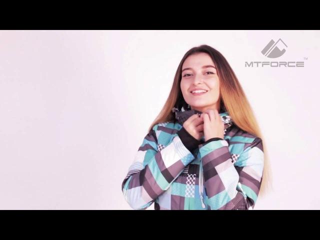 Костюм горнолыжный женский 01531 от MTFORCE