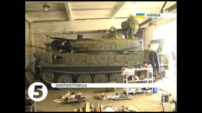 Дніпропетровські волонтери відремонтували Шилку для бійців 93-ї ОМБр