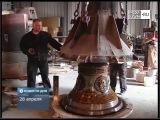 ТНТ-Поиск: Для Троицкого собора изготовили бронзовый колокол