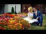 [Свадебный клип] Никита и Алевтина