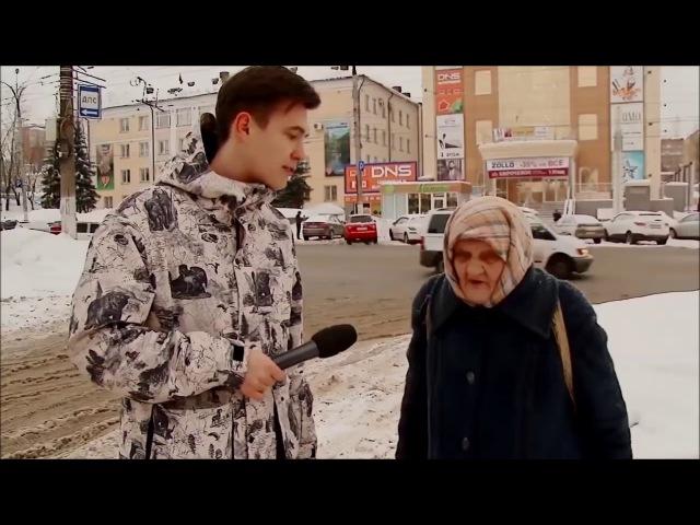 Бабушка кроет матом прикол мегаржач