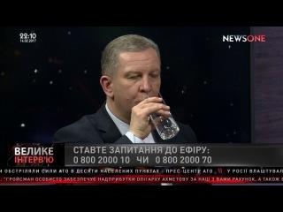 Рева: необходимо установить четкие правила выхода украинцев на пенсию. Большое ...