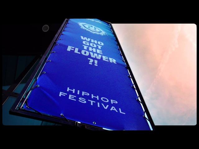 Official Trailer ✿ WGTF?! 2016