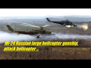 Mi 24 Hind pack a formidable punch while retaining the capability to transport a squad of troops