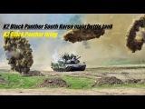 K-2 tanks deploy smoke grenades during a manouvre drill . K2 Black Panther Main Battle Tank