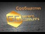 Generic Community Обзор кабинета, ввод средств в сейф, основные инструменты для инвестир...