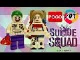 Лего Отряд Самоубийц - Харли Квинн и Джокер Lego Кастомы из Китая