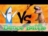 MEME DANCE BATTLE! Left Shark VS T-Rex