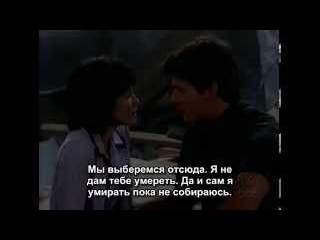 Любовь и тайны сансет бич 523 (русские субтитры)