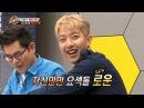 170328 SBS Baek Jong Won Top 3 Chef King Preview Next Week [Jungshin CNBLUE]