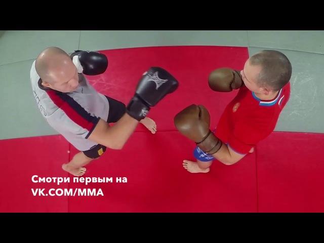 Фёдор Емельяненко - Урок 3 (боковые удары рукой) Fedor Emelyanenko lessons HD