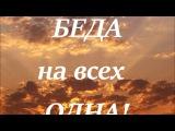 Эко-реклама Копыловлй Екатерины. Эко-отряд имени Алексея Береста