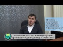 Толеген Кумаров о турнире Arlan Grip Selections 2016 njktuty revfhjd j nehybht arlan grip selections 2016