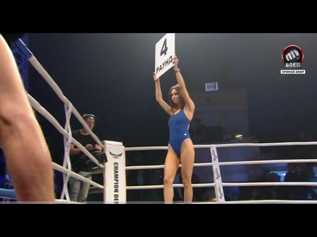Стас Захарченко vs․ Эльдар Абуев cnfc pf[fhxtyrj vs․ 'kmlfh f,etd