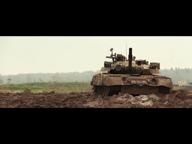 Т-80У танк. Фильм. n-80e nfyr. abkmv.