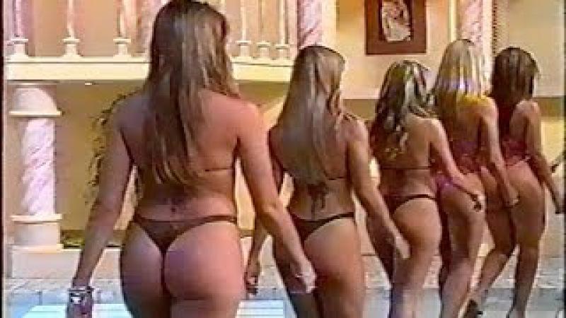 Cavalas com a fiapa socada no popô - A Praça é Nossa (2005)