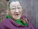 Бабка  жжет угарает, смешная нарезка.Я ПЛАКАЛ.