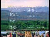 Minhe Mangghuer (Tu) Folksongs from Minhe Hui and Tu Autonomous County, Qinghai, China