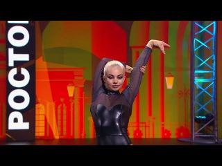 Танцы: Даша Ролик (ONUKA - Vidlik) (сезон 3, серия 5)