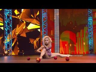 Танцы: Галина Кобзева (Чаруша и Женя Мильковский - Катюша) (сезон 3, серия 5)