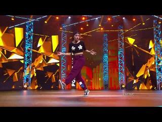 Танцы: MiniNinja (Jamala - Маменькин сынок) (сезон 3, серия 5)