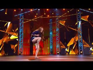 Танцы: Катя Шульц (сезон 3, серия 5)