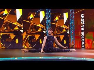 Танцы: Алексей Сеничев (сезон 3, серия 5)