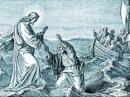 Как Пётр я в море утопаю Евгений Самаркин