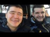 Едем в автобусе / Ржем / Большие планы / Итог спустя 9 месяцев / Vlog2