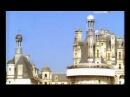 Шамбор. Воздушный Замок Из Камня
