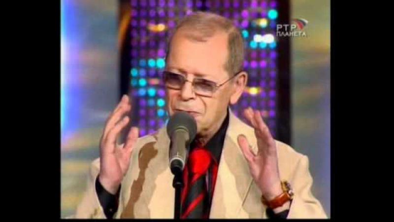 Аркадий Арканов Лети, лети, лепесток...