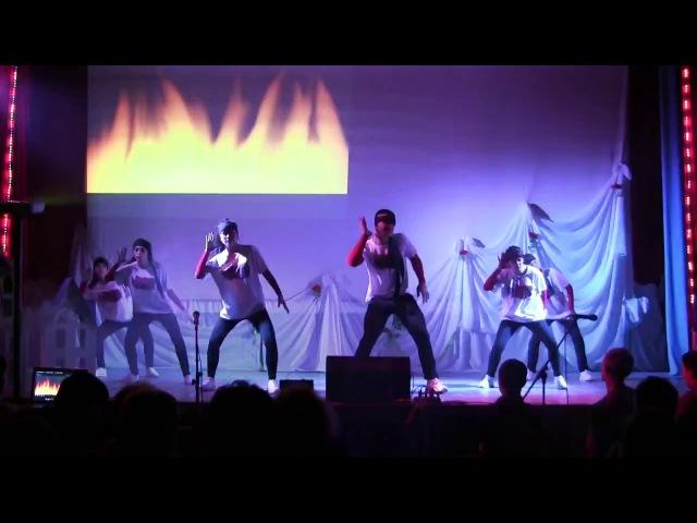 Wild Fire - Wildness / Дикий Огонь - Дикость