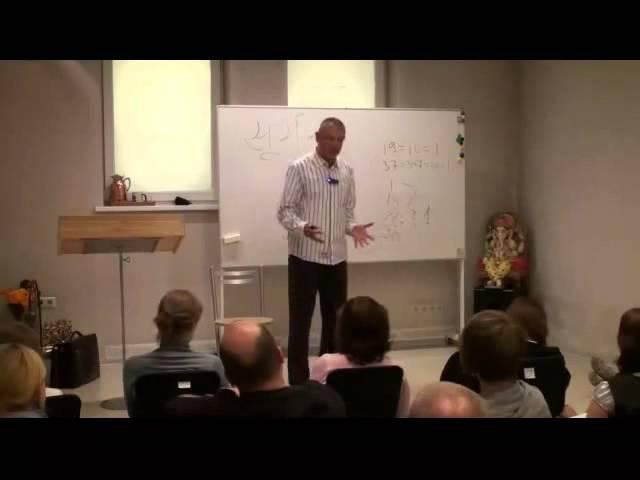 Ведическая нумерология - Число рождения 1. Отличия между числами рождения: 1, 10, 19, 28