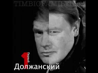 Презентация первого рэп-альбома Николая Должанского