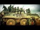 Федерация Военно Тактических Игр Сутки на броне