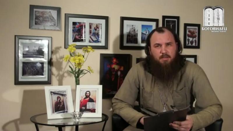 Не допустить до Причастия. Священник Максим Каскун